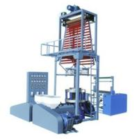 China Double-Layer Co-extruding and Rotary Die Head Film Blowing Machine wholesale