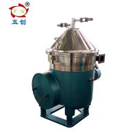 China 2000L/H Fuel Oil Purifier 550kg Weight For Marine Oil Recycling System wholesale