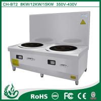 China commercial induction double head soup cooker15KW+ induction soup cooker wholesale