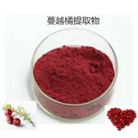 China 100% soluble in water 25% anthocyanins cranberry extract on sale