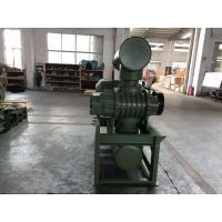 China BK8016 7.5KW Three Lobe Rotary Blower Of Pipe Clearing Ozon For Producing Customers Need wholesale