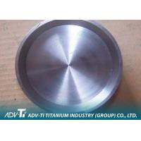 Quality Plating Industry Pure Titanium Target Mirror Surface High Acid Resistance for sale