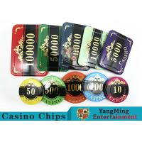 China Customizable Casino Texas Holdem Poker Chip Set With UV Mark wholesale