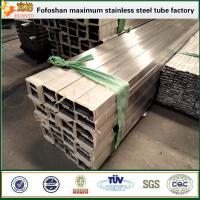 China New Style Customized Stainless Steel Square Slotted Tube wholesale