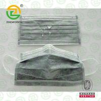China Antivirus 4-ply Non Woven Activated Carbon Dental Face Mask With Earloops wholesale