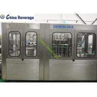China Small Carbonated Soft Drink Filling Machine , Pressure Carbonated Filling Machine wholesale