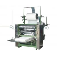 Buy cheap Facial Makeup Square Cotton Pad Machine , Cotton Puff Automatic Wrapping Machine from wholesalers