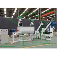 China 1 T/H Capacity Feed Pellet Production Line 2 - 12mm Pellet Size Electric Control wholesale