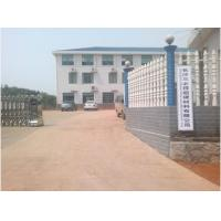 Changsha 3 Better Ultra-Hard Materials Co., Ltd.