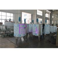 China 2000L Carbonated Drink Mixer Tank Soft Drink Processing Line With GMP Standard wholesale