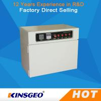 China 900 × 210mm  Uv Testing Equipment For Effective Irradiation Area 5kw 1 Phase wholesale