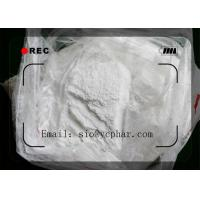 China Sex Steroid Hormones Vardenafil CAS: 224785-91-5 Promote Muscle Growing Efficient And Safe Delivery wholesale