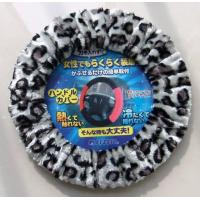 China Furry Style Steering Wheel Cover on sale