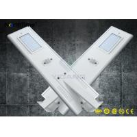 China 18V 65W Smart Solar Street Light With Li Battery 12V 30AH / Remote Control wholesale
