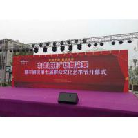 China 1R1G1B P6 Outdoor LED Screen Hire , Outdoor Full Color LED Display 2 Years Warranty wholesale
