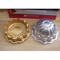 China clear plastic cake box on sale