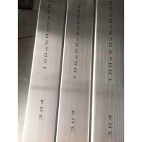 China 304 Stainless Steel Welded Pipe Hollow Section Inox Square Steel Tubing on sale