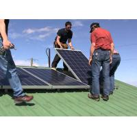 Buy cheap Safety Mono Silicon Solar Panels , Jinko Solar Module -40 To 80 °C Temperature from wholesalers