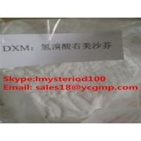 China Dextromethorphan / DXM Fat Burning Weight Loss Steroids 125-69-9 For Antitussive Powder wholesale