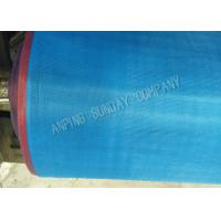 China Anti Drying Ultra Fine Insect Mesh Netting , Insect Netting Roll With Electrostatic Prevention wholesale