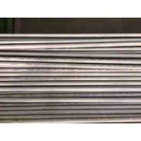 China ASTM A789 S31803 S32205 Seamless Duplex Stainless Steel tube pipe wholesale