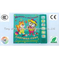 China Personalised Animal Sounds Book For Indoor Children Talking Book wholesale