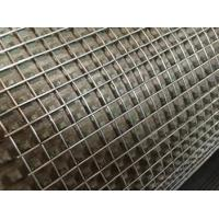 China SUS 304 And 316 Welded Wire Mesh With Hole Size From 1/2 Inch To 3 Inch wholesale