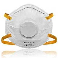 China Disposable N95 / KN95 Face Mask For Toxic Particles Filtration wholesale