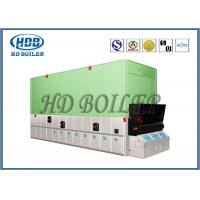 China Fire Tube Chain Grate Thermal Oil Boiler With Coal Fired / Biomass Fired on sale