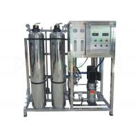 China RO Water Filter System / RO Water Treatment System With Stainless Steel Tank wholesale