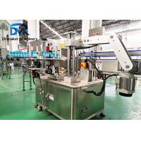 China 1.5kw Automatic Labeling Machine Electric Driven Self Adhesive Labeling Machine wholesale