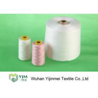 China 100 Spun Polyester Sewing Thread  Yarn 60/2 3000 Yards , Z Twist Colored Yarn wholesale