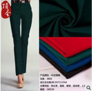 China KNITTING MEN AND WOMEN PANTS TOPS FABRIC COTTON 40s NYLON COTTON KNIT FABRIC wholesale