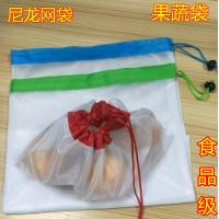 China Environmentally Friendly Mesh Netting Bags 50D Curved Flat Polyester Material wholesale