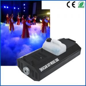China 3000W DMX Fog Machine Stage Special Effect Smoke Machine on sale