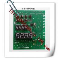 China China Dryer and Dehumidifier PCB Manufacturer wholesale