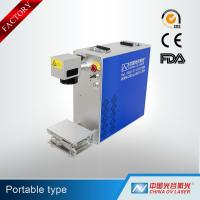 China Mini Portable 20W Fiber Laser Marking Machine for Metal with CE wholesale