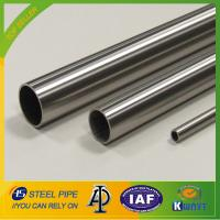 China SUS 304 ERW welded stainless steel tube for decoration wholesale