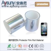 China Scratchproof Screen Protector three layers Anti-scratch PET protective film roll wholesale