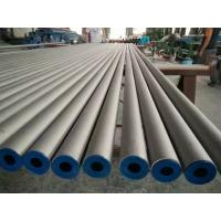 China Nickel Alloy ASTM B407 UNS N08800 Incoloy800 seamless welded ASME B36.10 pipe tube wholesale
