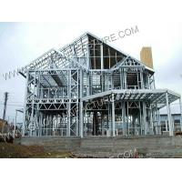 Buy cheap LGSF wall from wholesalers