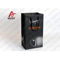 Fish Pattern Printed Promotional Paper Bags For Shop 300 * 130 * 415mm Manufactures