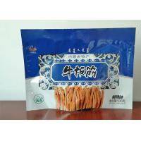 China Composite Food Bags Cattle Plate Gluten Snack Packaging Customized on sale