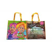 China Advertising Plastic Pp Promotional Shopping Bags With Logo Printing on sale