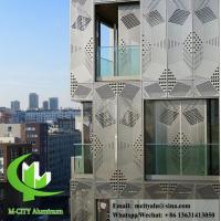 China Decorative Aluminium panel waterproof aluminum facade panel with powder coated wholesale