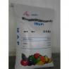 China Mono Ammonium Phosphate MAP wholesale