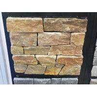 China Rustic Quartzite Stone Veneer with Steel Wire Back,Quartzite Wall Cladding wholesale
