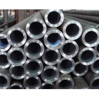 China Gas Cylinder Pipe wholesale