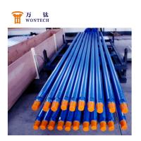 China Premium Tungsten Carbide DTH Drill Pipe / Heavy Wall Drill Pipe High Strength wholesale