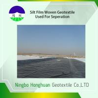 China Environmental split film geotextile fabric retaining wall UV Resistance wholesale